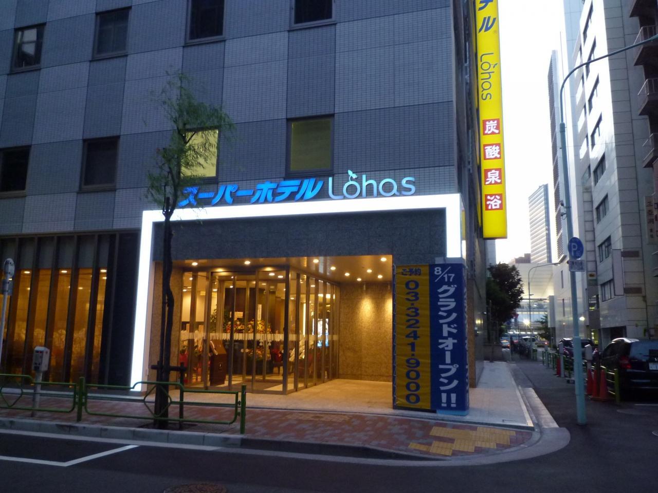 東京駅 ホテル 八重洲口