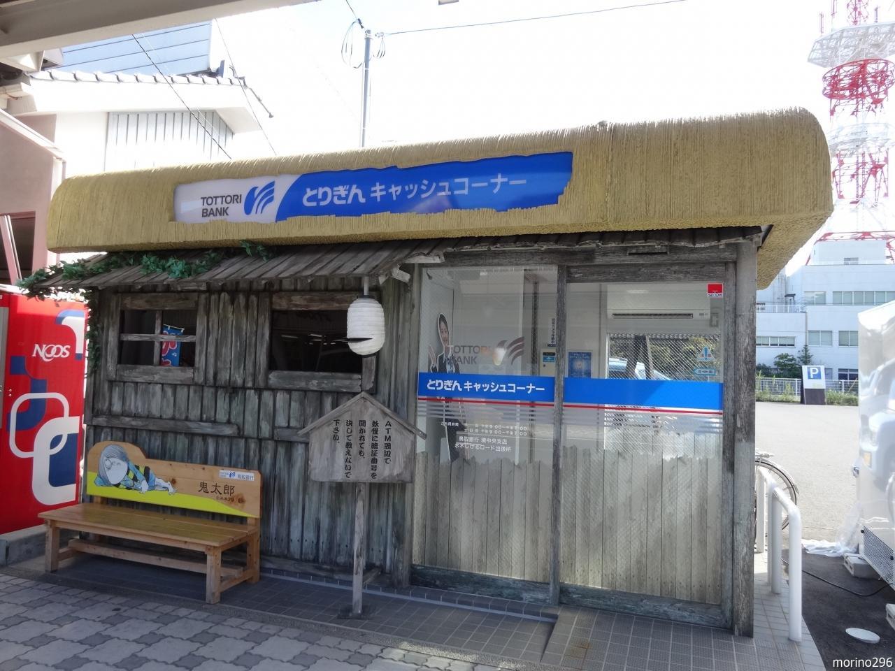岩手県の店舗一覧 三菱UFJ銀行 - map.bk.mufg.jp