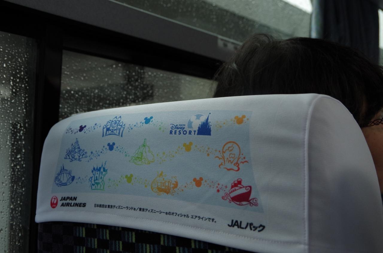 2013年10月26日(土曜日)から 東京ディズニーリゾート旅行記』東京