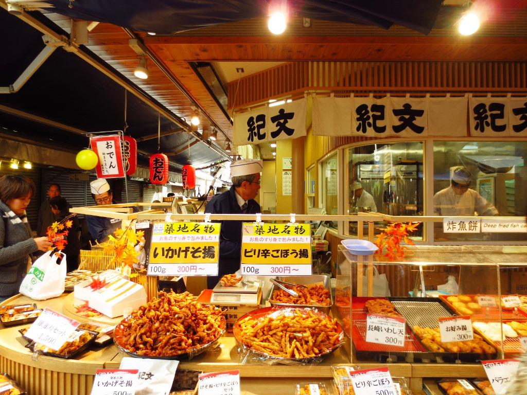 『<師走の築地市場散策>世界最大の魚市場でちょっぴり早め ...