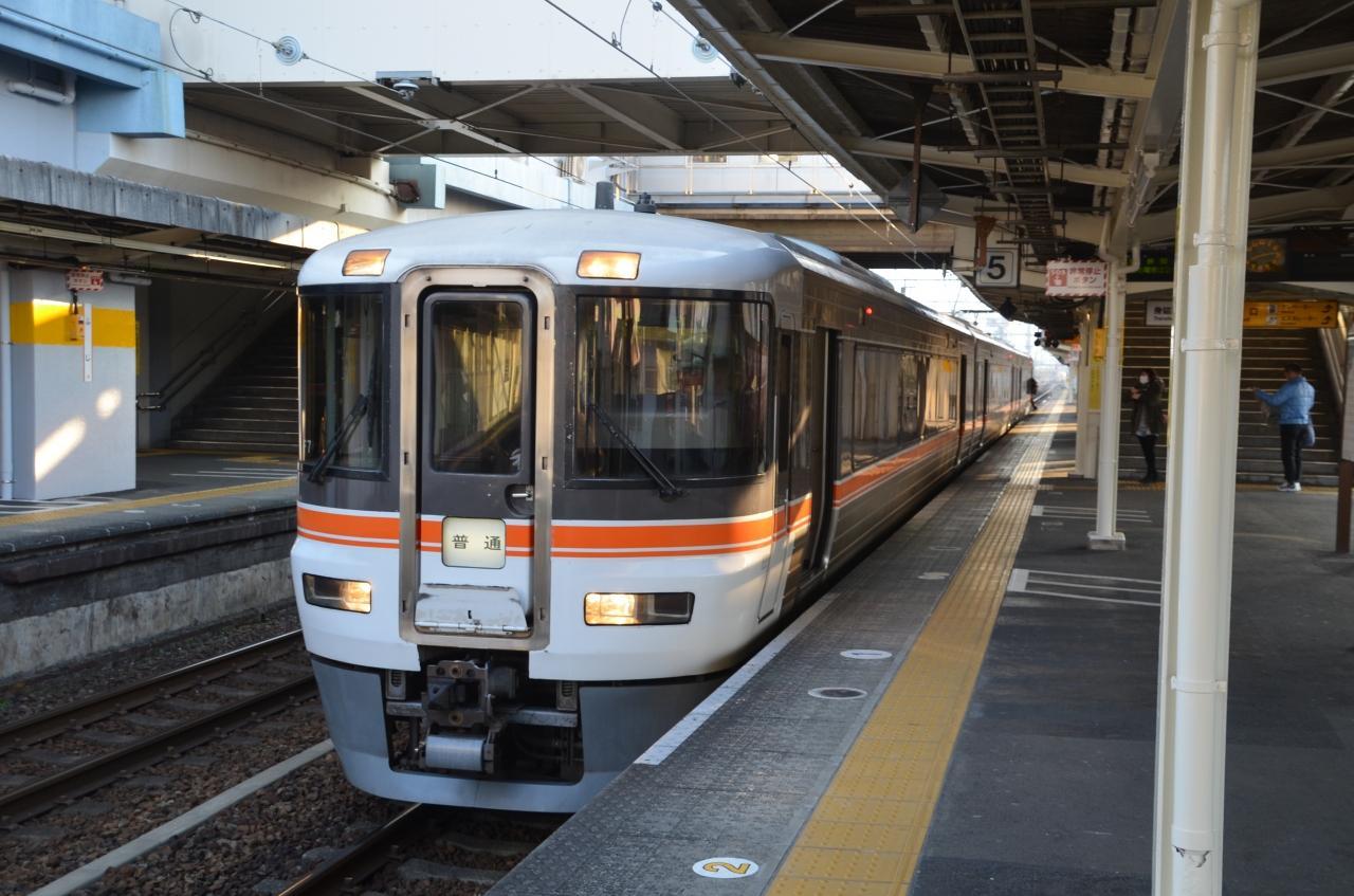 (至急)静岡の富士市から東京駅までは、出来る限 …