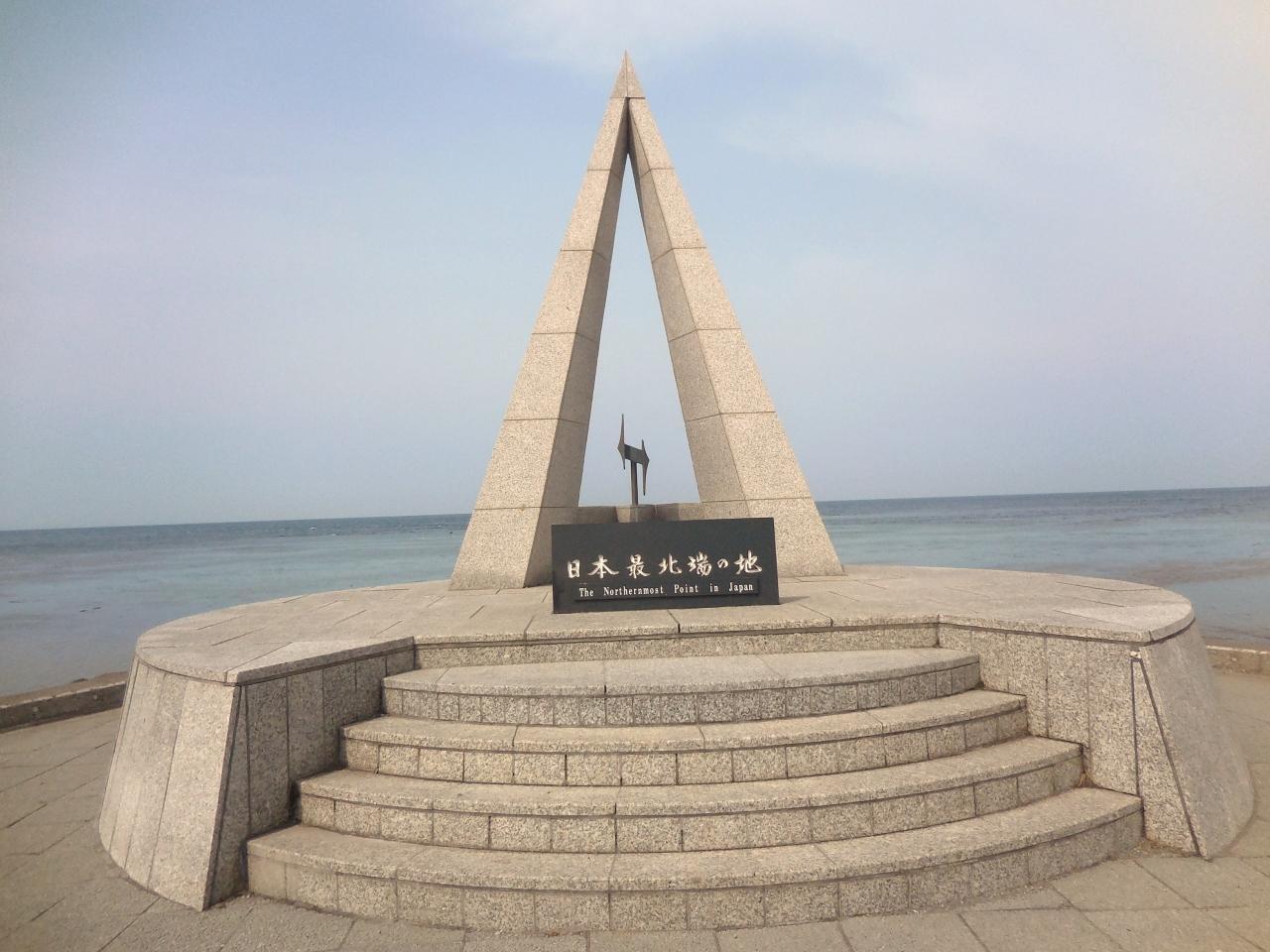 『利尻島・礼文島に春が来た』北海道の旅行記・ブログ by mount ...