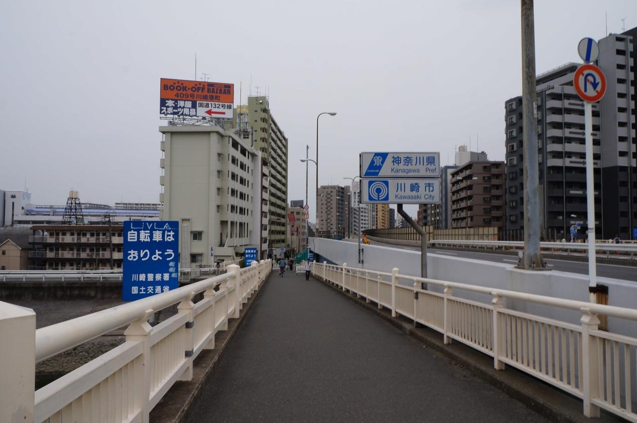 目指せ京都三条大橋!  東海道ウォーク  1回目  日本橋~川崎宿