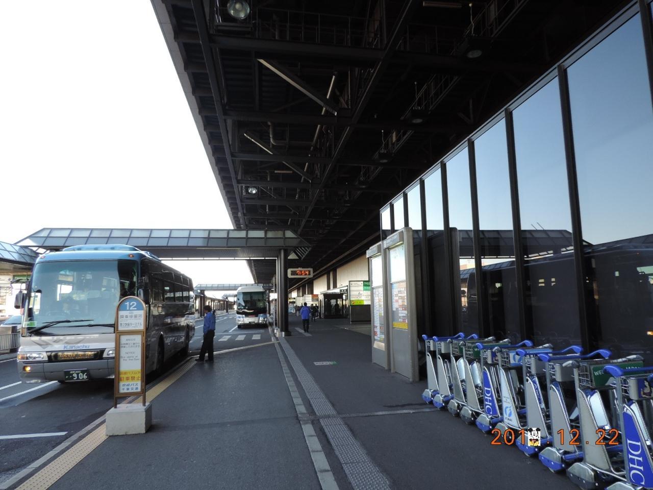 松山市内~松山空港のアクセスを比較する(路線バ …