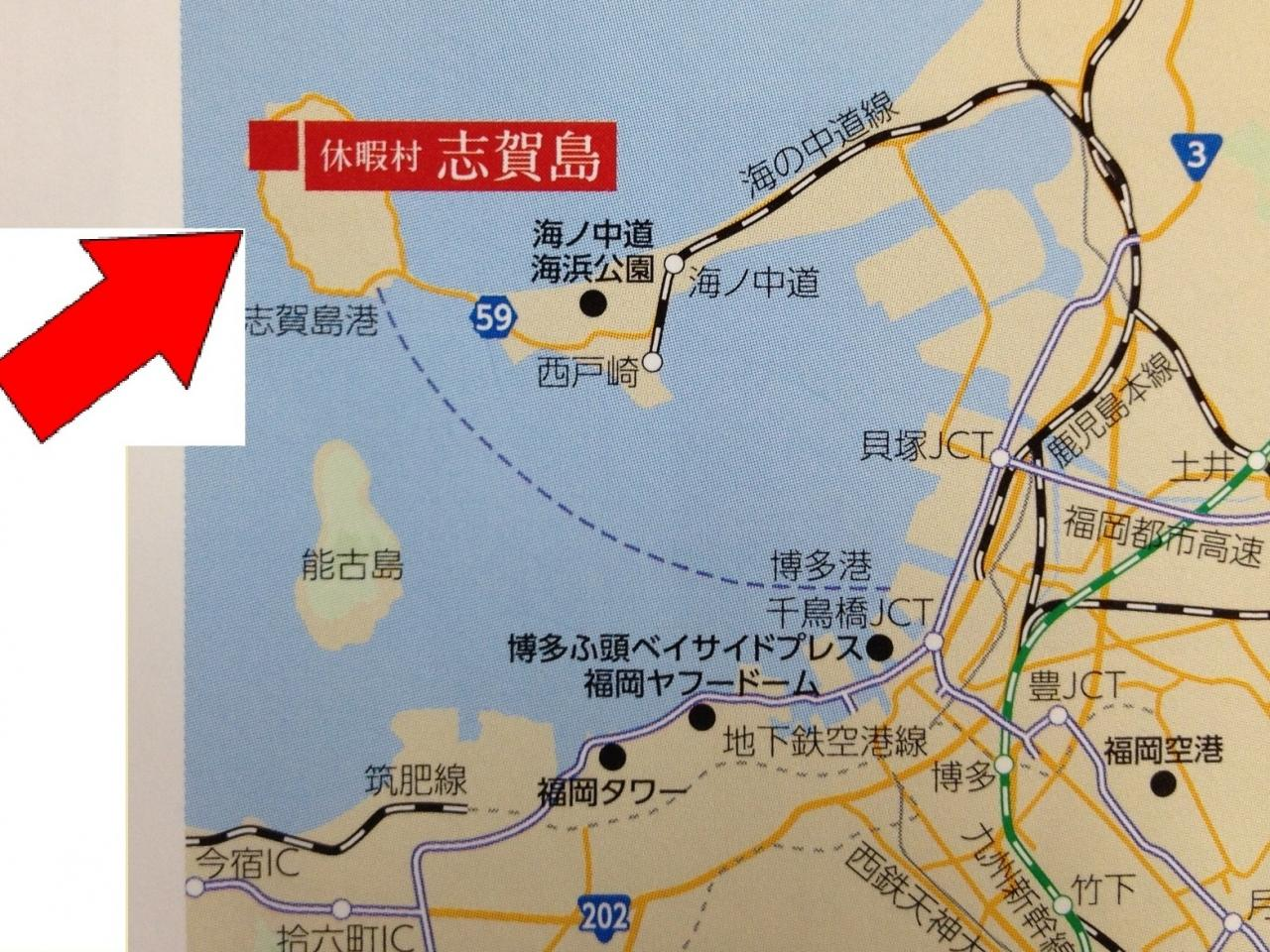 志賀 島 フェリー