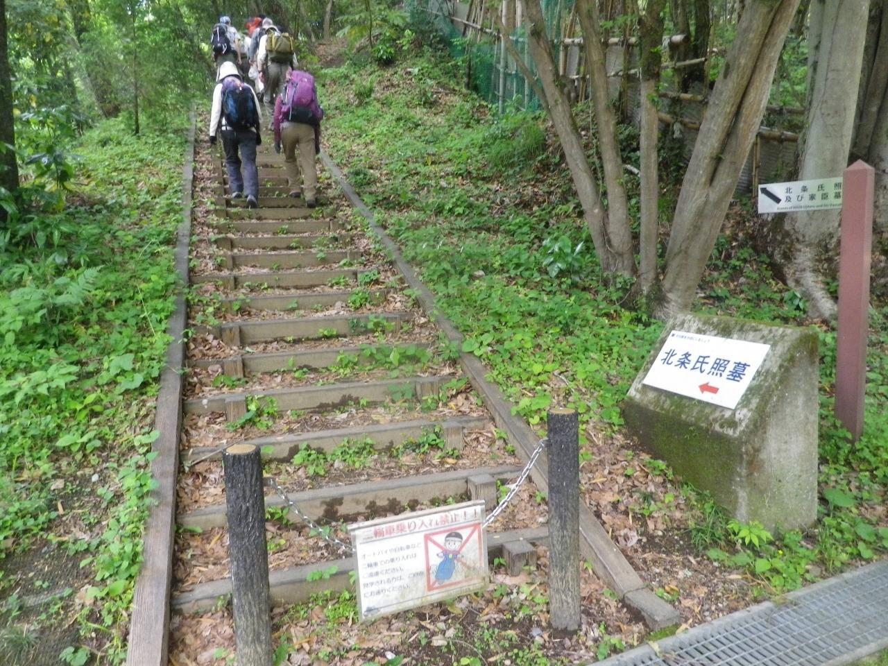 高尾駅から八王子城跡散策とハイキングコースを歩く