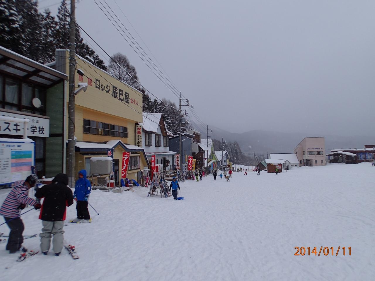 な スキー かたし 場 高原