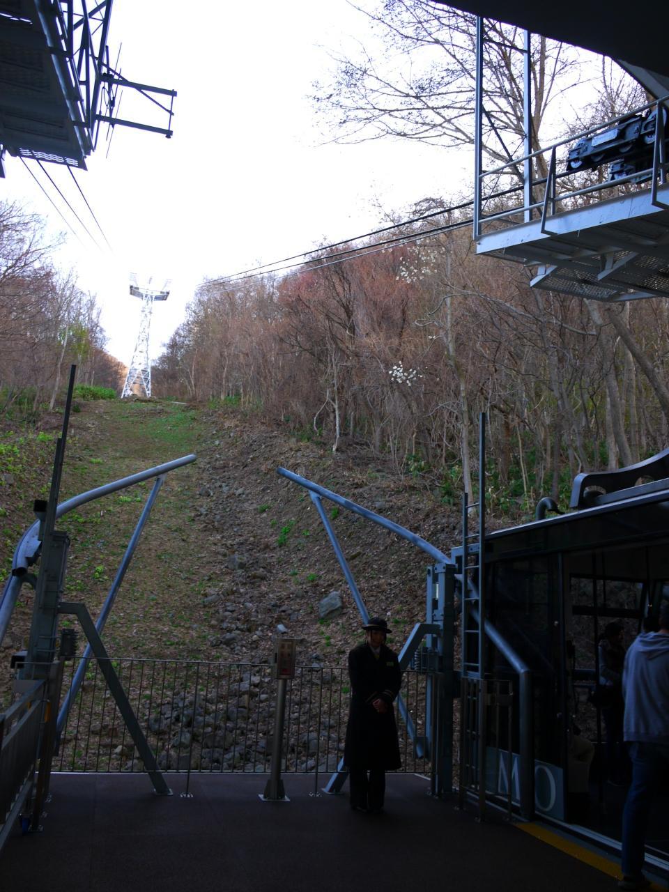 リフト | 高尾登山電鉄公式サイト