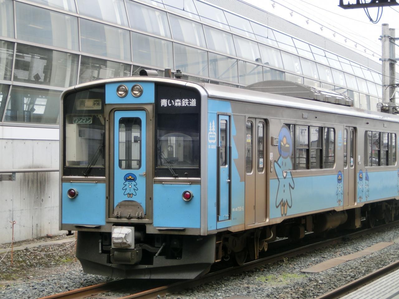 新幹線で東京・八戸間を格安料金で行く方法|新幹 …