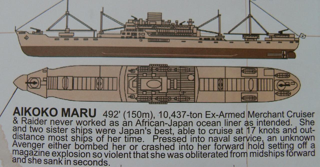 69年前の戦場へトラック諸島でDIVE!~特設運送船 愛国丸(AIKOKU MARU)~