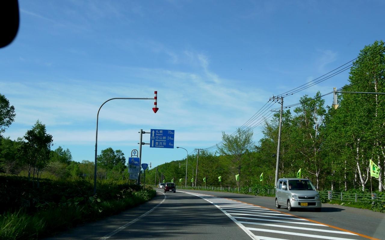 『札幌出張・ニセコへドライブ5-ニセコから支笏湖へ,新千歳 ...