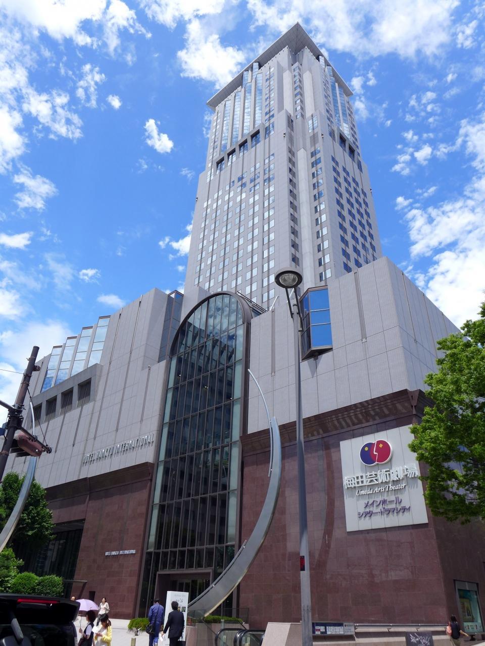阪急 インターナショナル