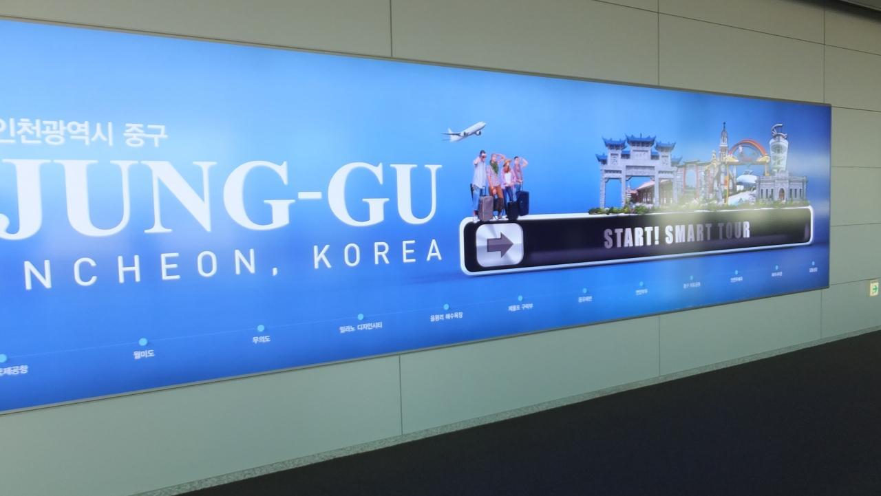 9回目の韓国は、一人旅。インチョンアジア大会を中心に・・・。①1日目(出発~柔道会場)