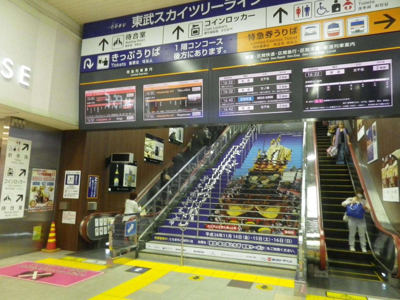 東武スカツリーライン浅草駅、1階から2階の改札口に