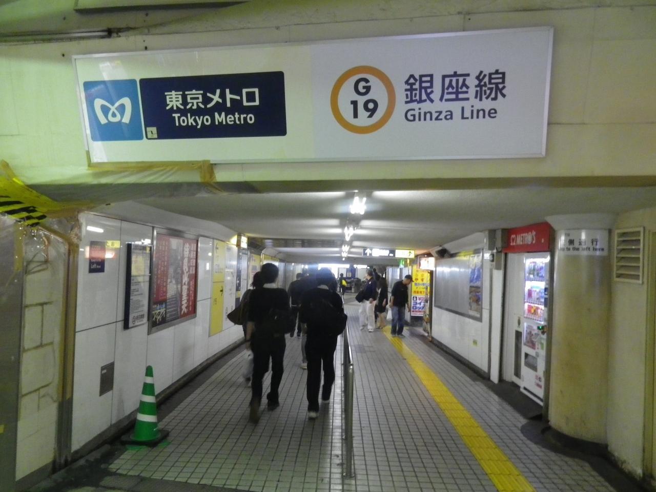 東武スカイツリーライン浅草駅から東京メトロ銀座線浅草駅への入口