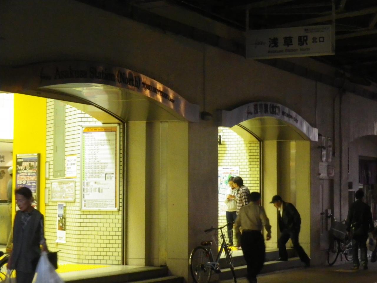 東武スカイツリーライン浅草駅北口、浅草観音へはこちらの方が