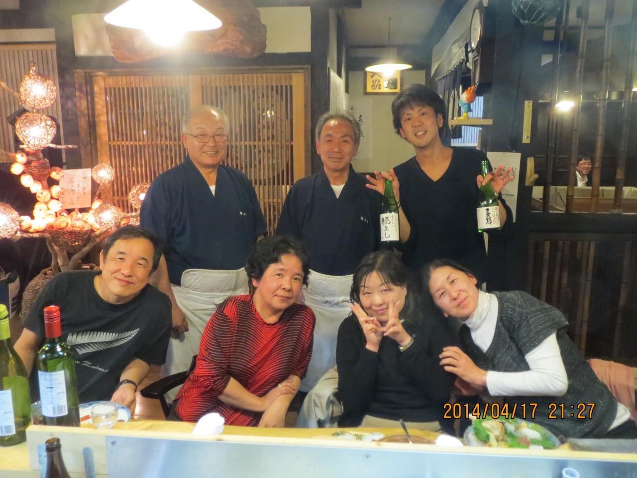 『2014年春の日本紀行 (4) いざ東北! 気仙沼→金沢→富山 魚 ...