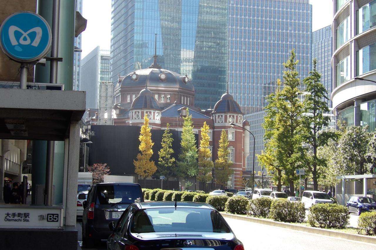 「大手町」の画像検索結果