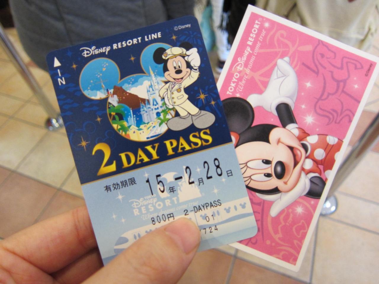 憧れのディズニーランドホテル』東京ディズニーリゾート(千葉県)の旅行