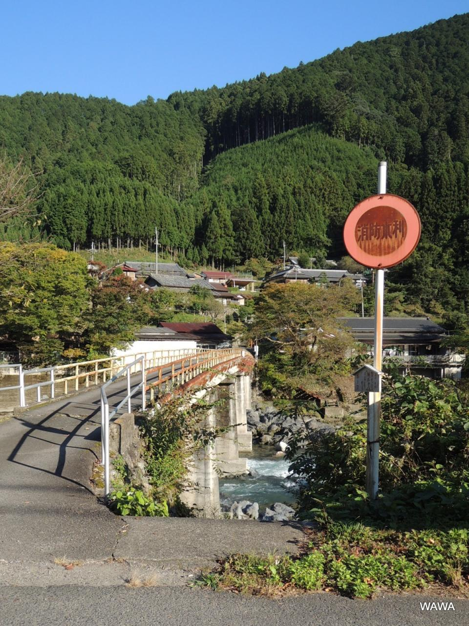 『カメラをポケットに奈良県吉野郡を歩いて見ました③』川上 ...