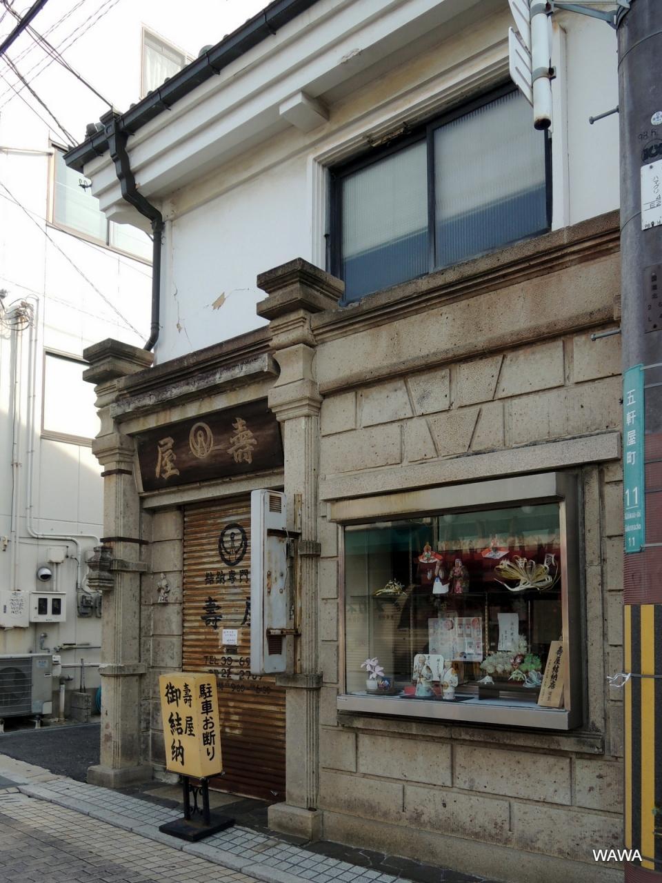 『カメラをポケットに貝塚や岸和田の古い街並みを歩いてみ ...