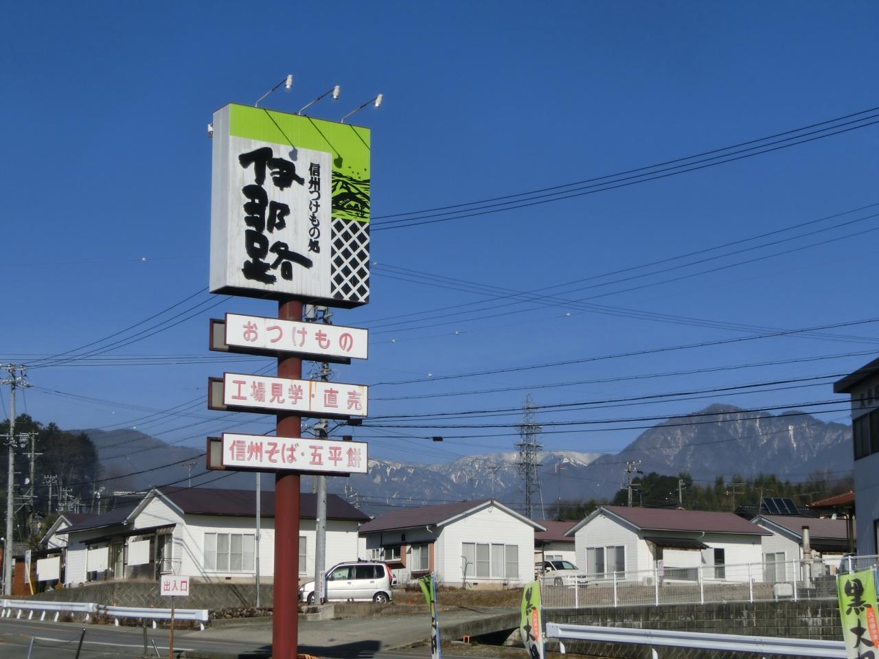 ドキドキ東京・富士・清里たくさんの思い出とワクワク東京ディズニーリゾートへの旅