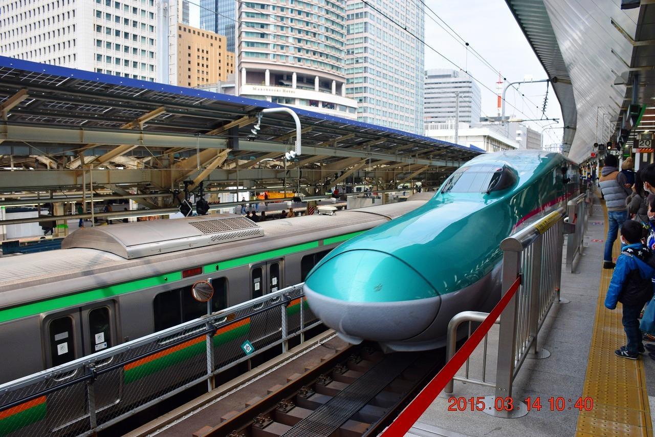 『2015 本日開業した北陸新幹線を見に東京駅へ行ってみました ...