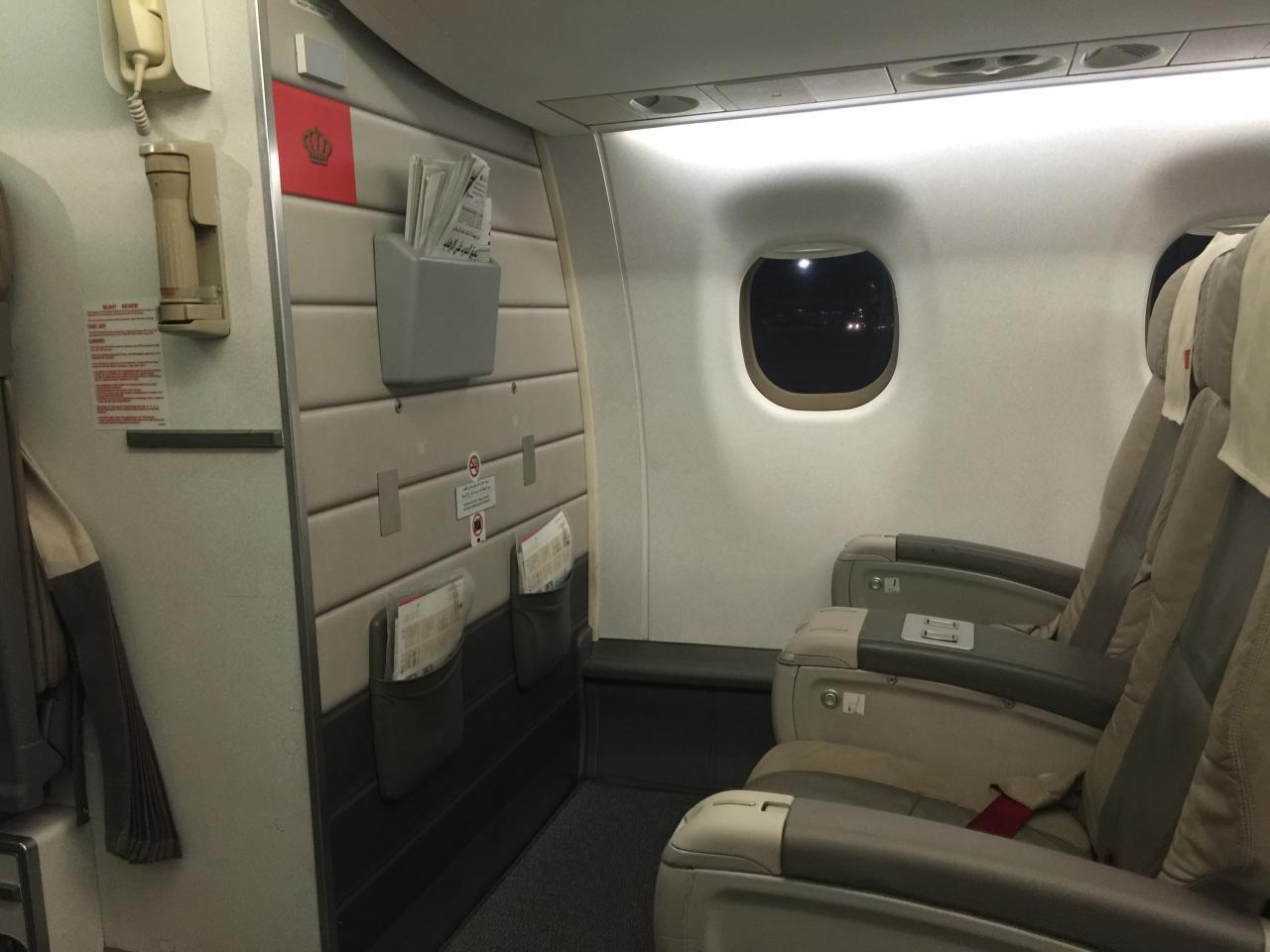 ロイヤルヨルダン航空 RJ340 アンマン⇒イスラエル テルアビブ ビジネスクラス