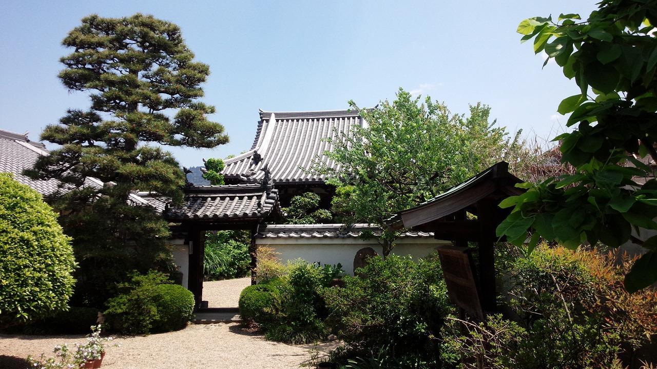 奈良 ジモティー