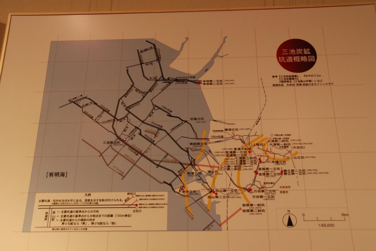 祝世界遺産決定! 日本の近代化を支えた三井炭鉱・万田坑見学記