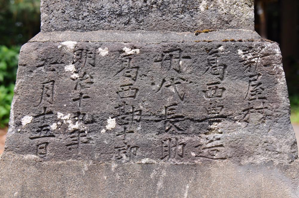 初夏の津軽へ【1】~平賀温泉郷で湯巡り旅~
