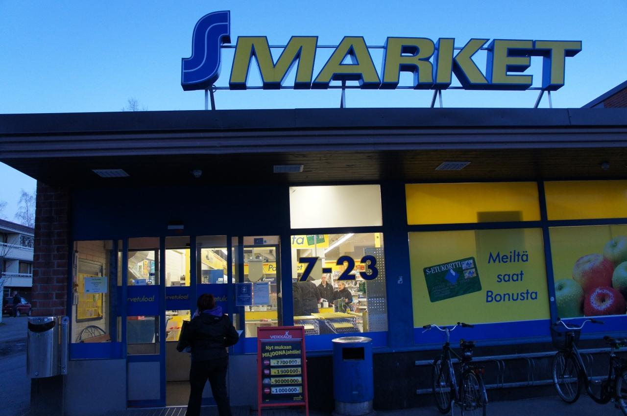 Papinkatu S-Market