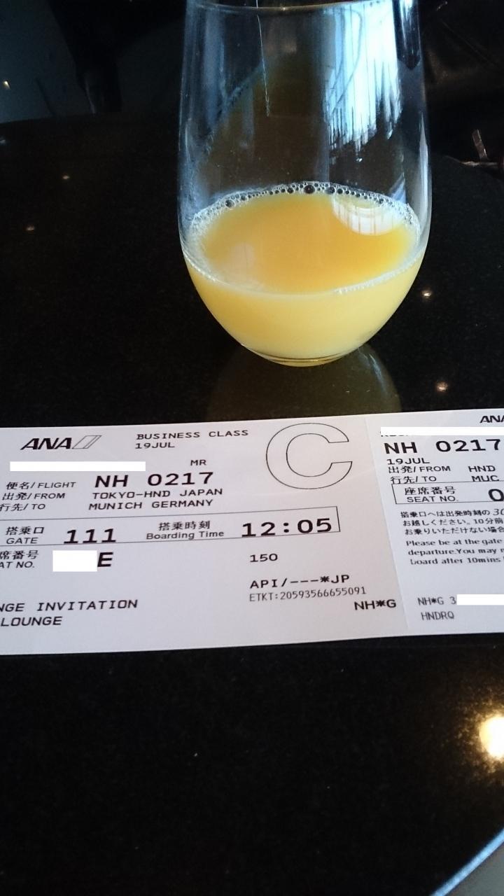 『ANA・新造機 B787-9(JA837A)のビジネスクラス搭乗記 一路 ...
