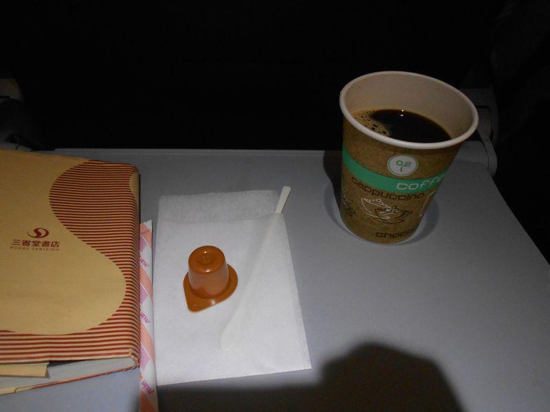 【愛媛県へ旅行の節約術】松山市と東京間を安い値 …