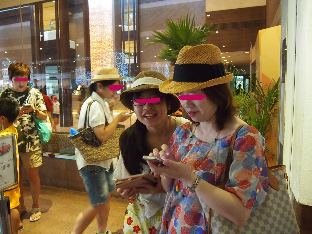 2015香港家族旅行記(hisのスーパーサマーセールのホテルエコノミー