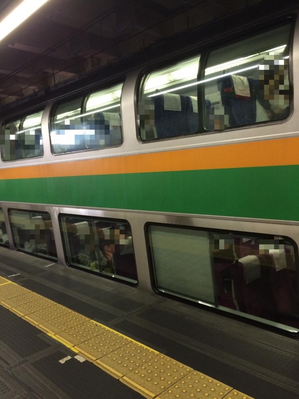 湘南新宿ラインのページ - 湘南新宿ラインの運賃・ …