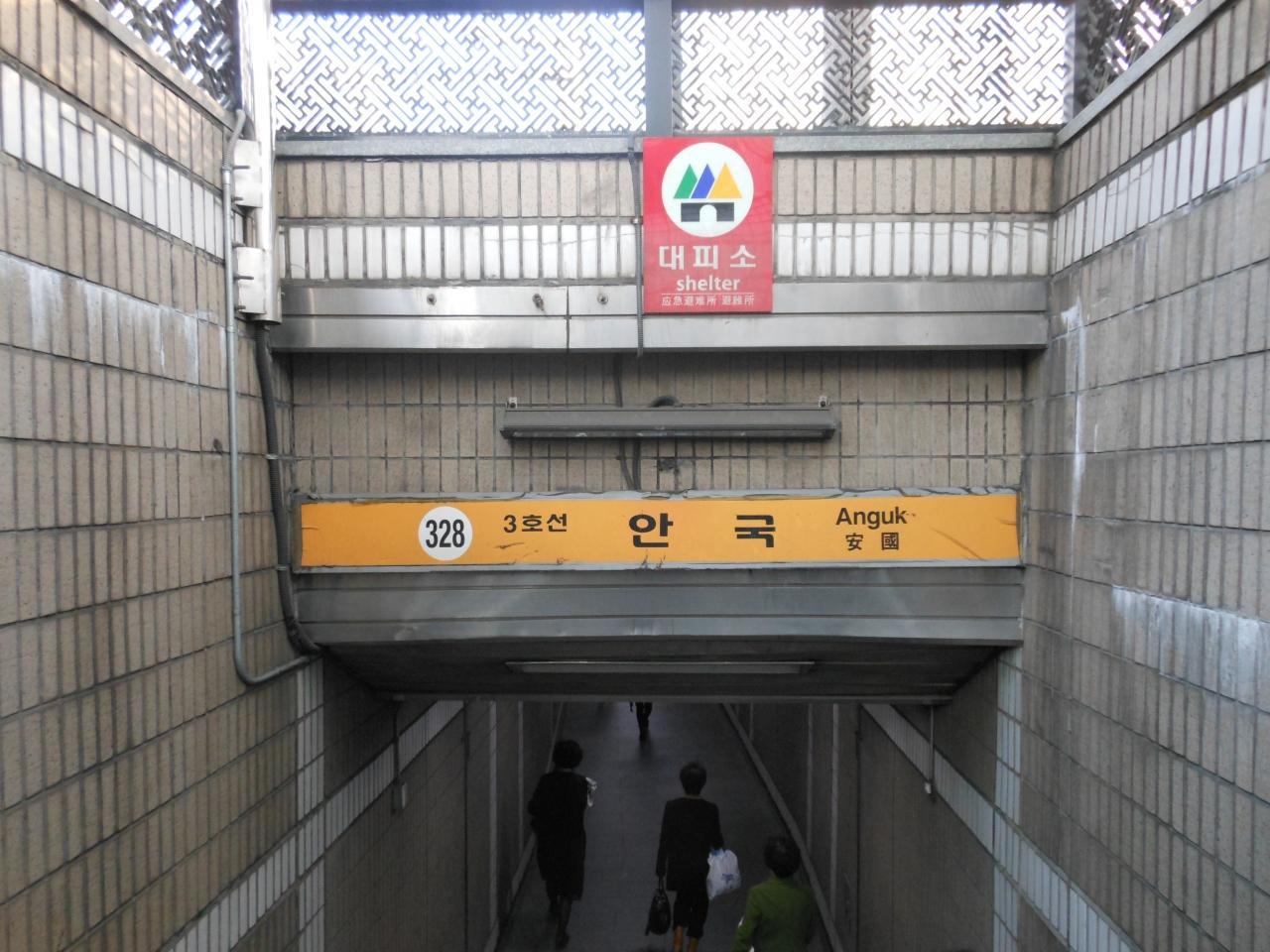 『ひとり旅!ソウル 全州 水原 電車もバスもたくさん乗って ...