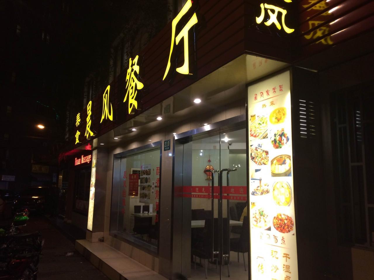 『食は中国にあり:上海での食事』上海(中国)の旅行記・ブログ ...