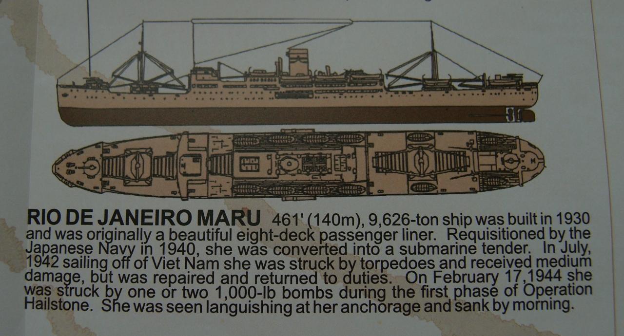 71年前の戦場へトラック諸島でDIVE! ~特設運送船 りおで志ゃねいろ丸(RIO-DE-JANEIRO MARU)~