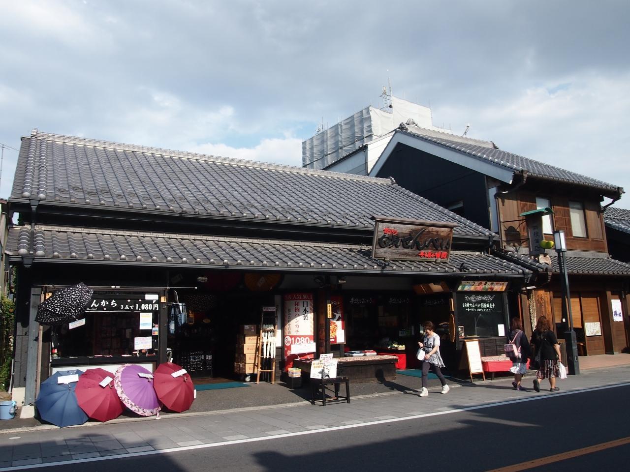小江戸川越【蔵造りの町並み】など観て歩きました
