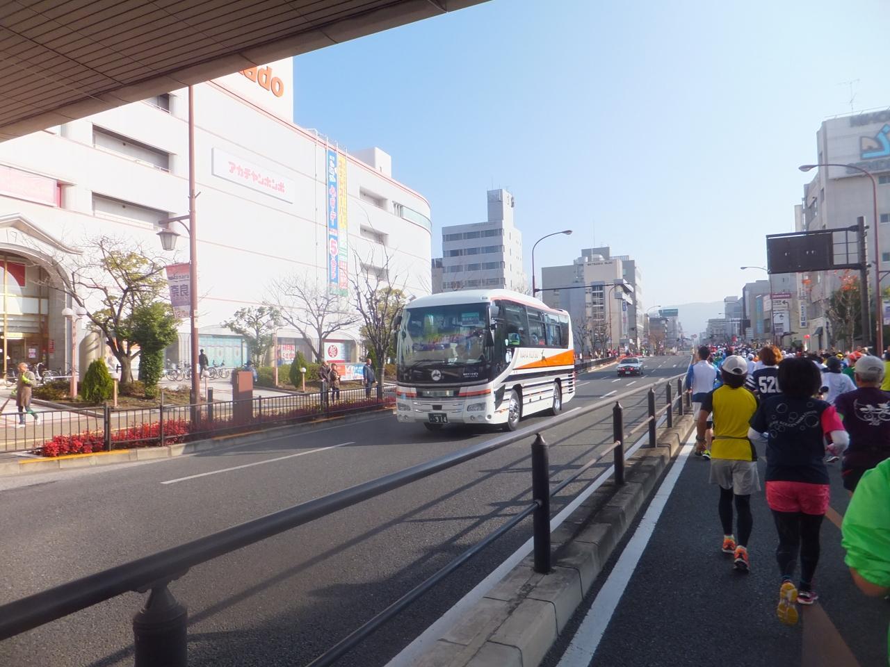 01c654eadf 2015 初奈良マラソンと関西観光【その6】奈良マラソン スタートから平城 ...