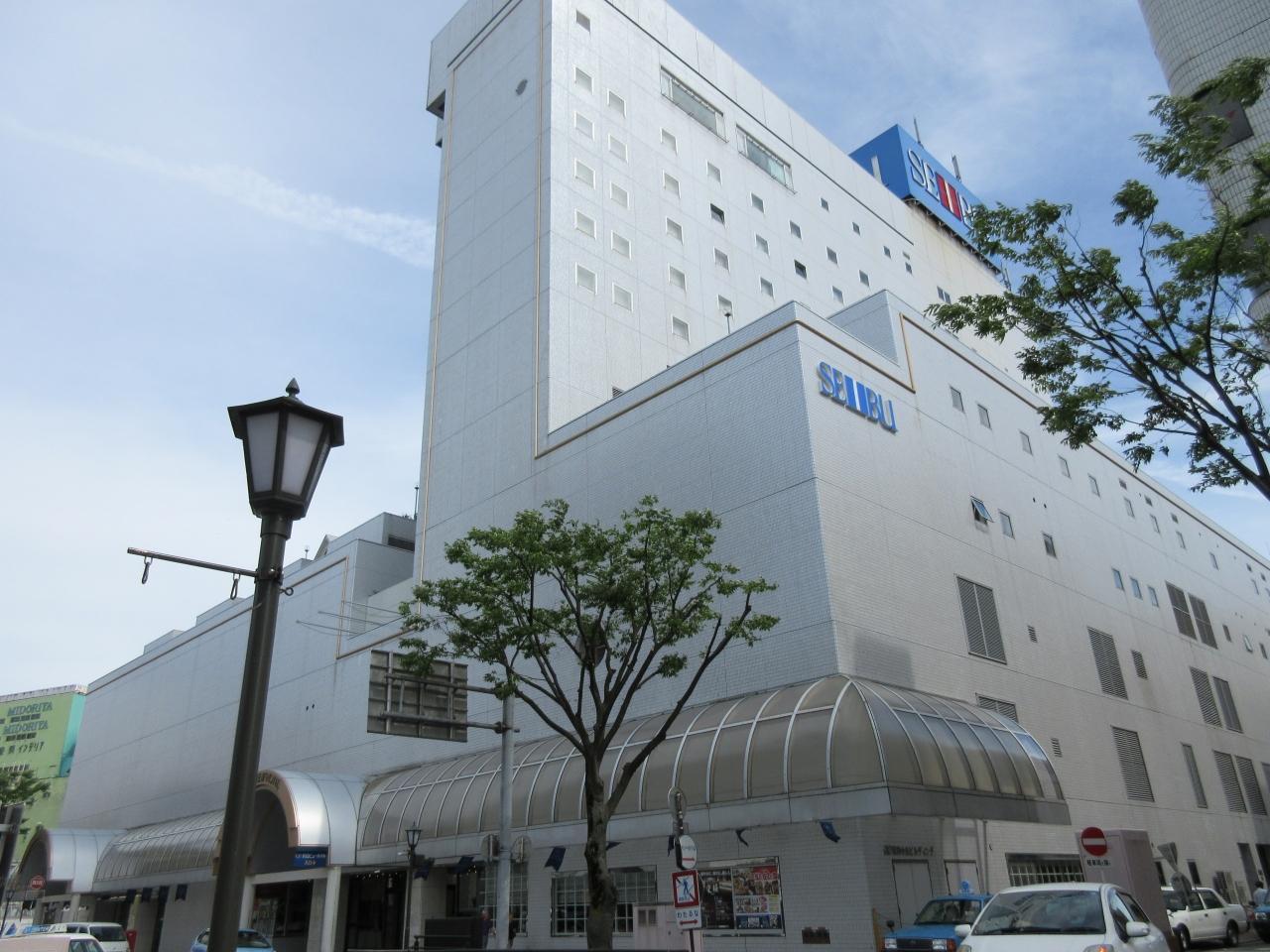 ホテル 秋田 ビュー