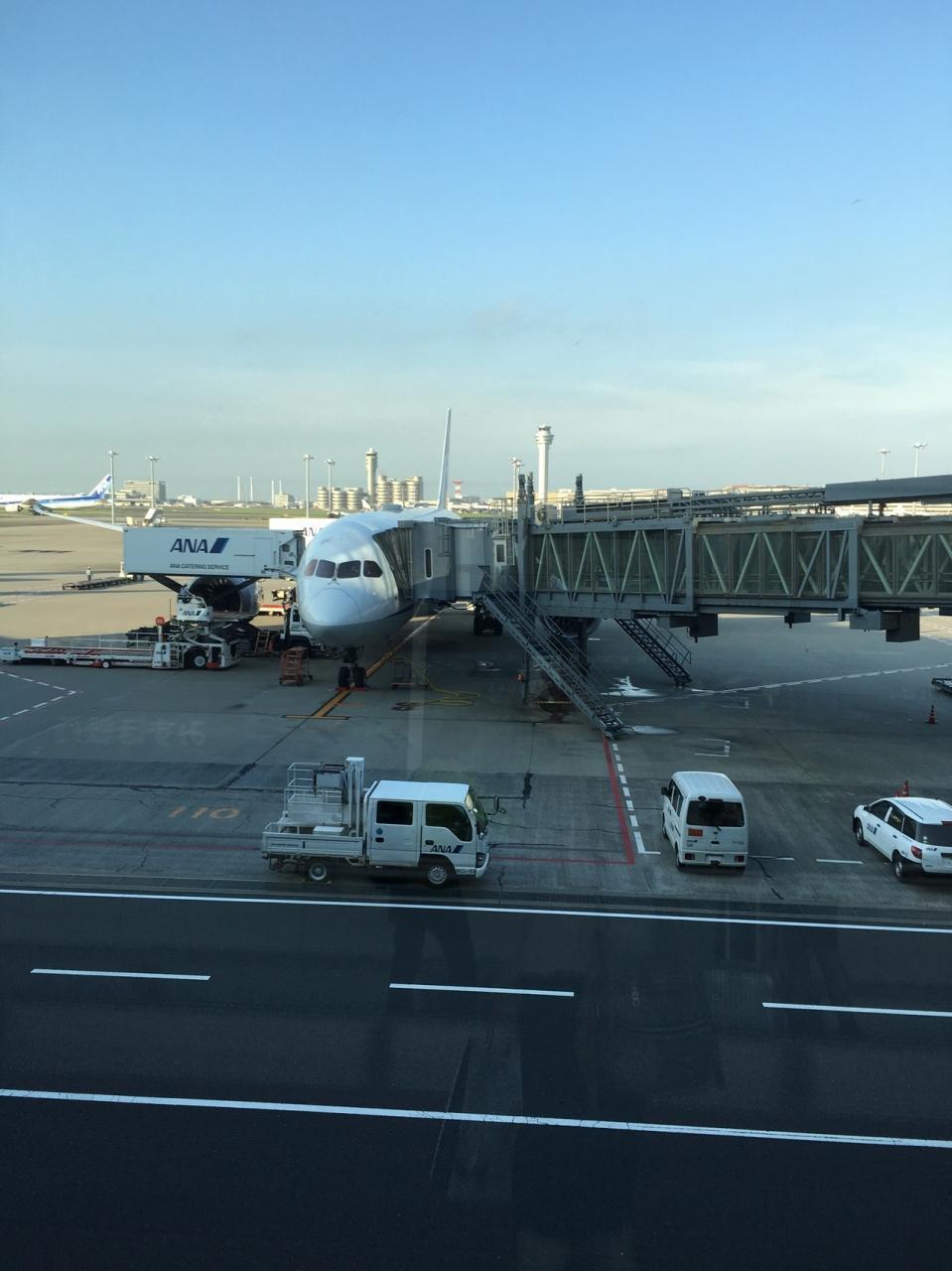 『2016年夏の台湾旅行④日目』台湾の旅行記・ブログ by レンさん ...