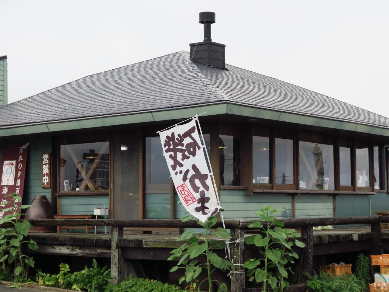 『旭市-3 飯岡磯ガキ祭り/磯がきコース料理 ☆海辺里(つべり ...