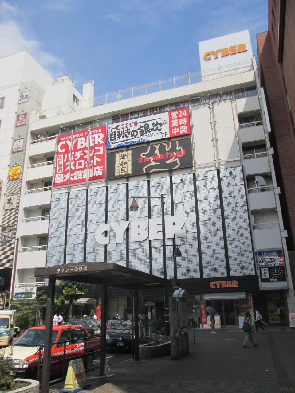 東京・亀戸の散策(亀戸駅から亀...