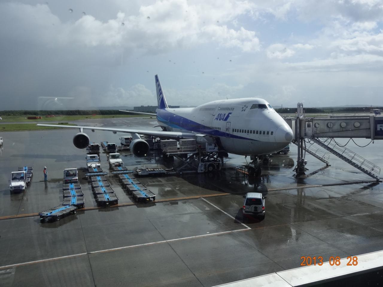 札幌 飛行機 自身