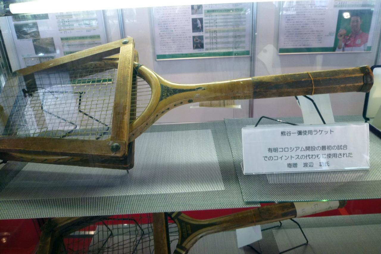 楽天ジャパン・オープン 2016