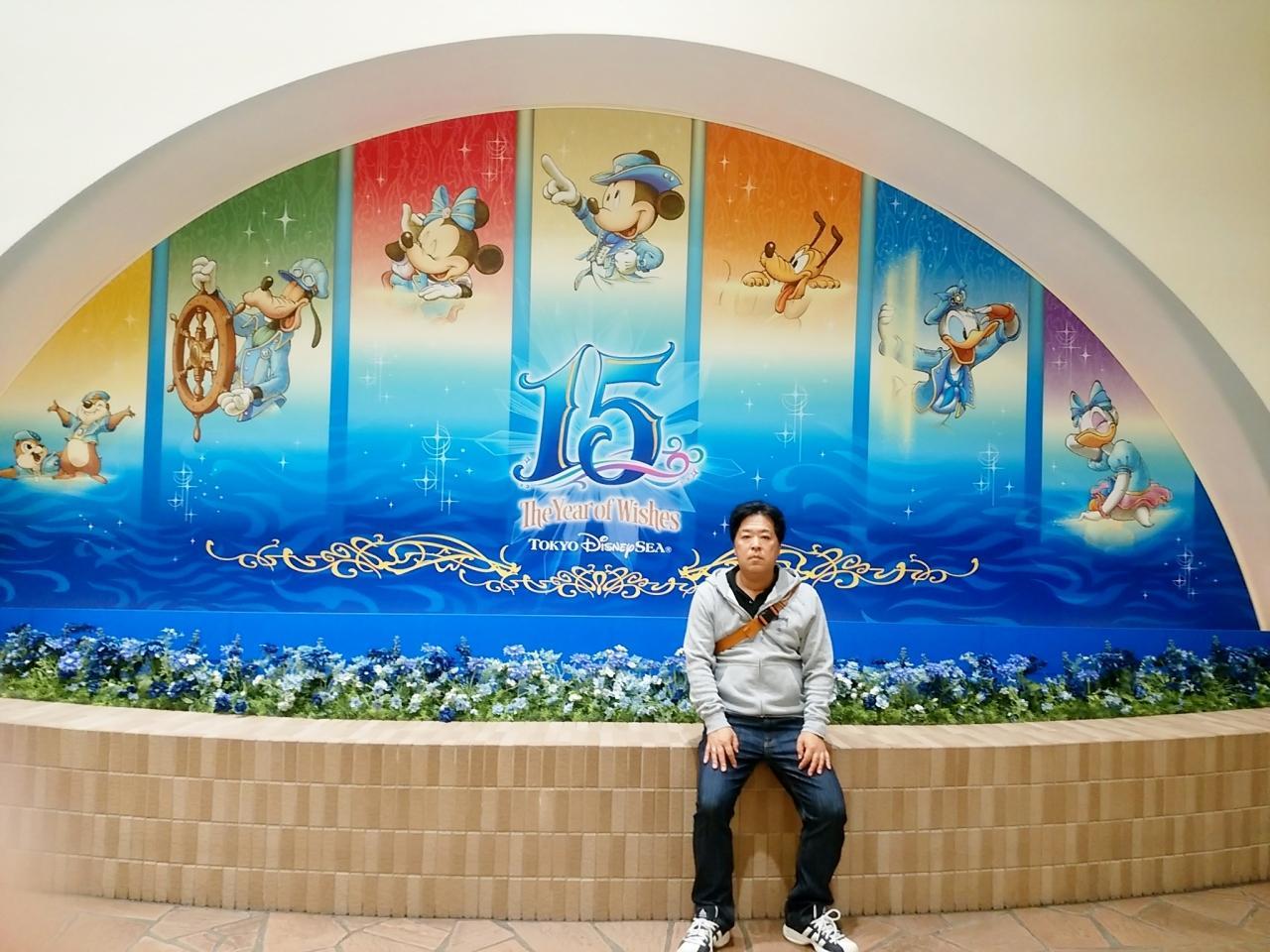 ディズニーシー15周年 番外編』東京ディズニーリゾート(千葉県)の旅行
