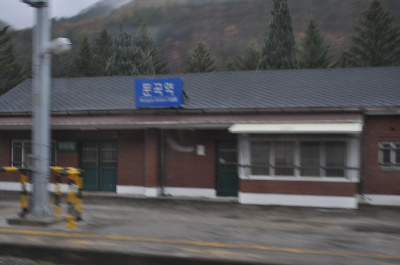 2016年11月エアソウルで行く韓国...