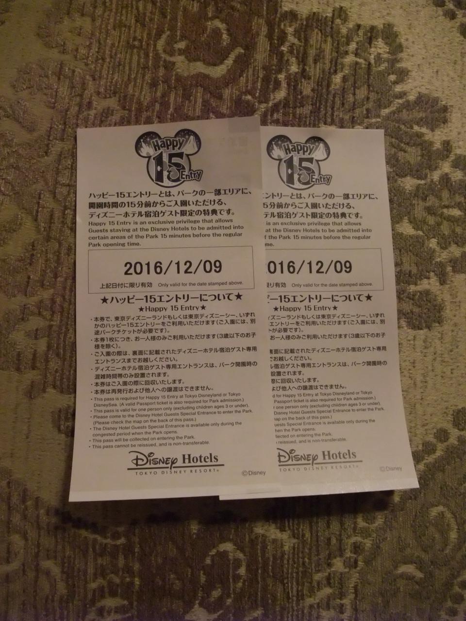 開業15周年の東京ディズニーシー・ホテルミラコスタ宿泊記(お部屋前編